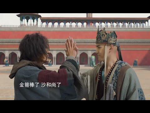 [HD] Kris Wu & Tan Jing