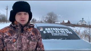 Рыбалка в ильинском пермский край на 3 дня