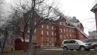 Пожар в здании Пенсионного фонда Солнечногорска 10 апреля 2017