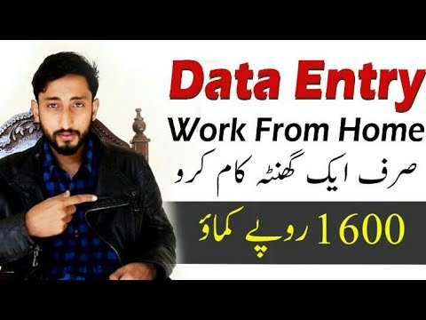 Data Entry Jobs Work From Home || Data Entry Online Work 2021