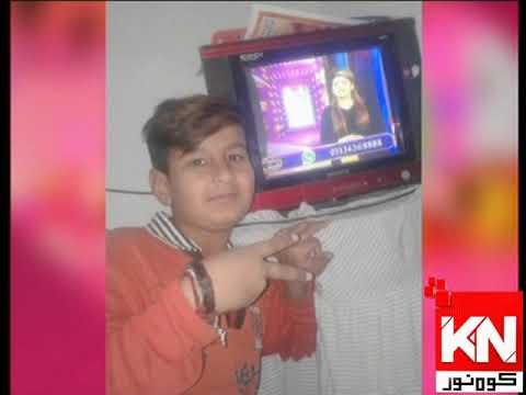 Watch & Win 05:00 PM 25 February 2020   Kohenoor News Pakistan