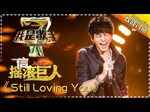 who sang the song loving you
