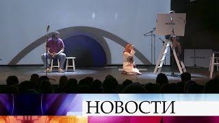 На конкурсе современной драматургии «Кульминация» представили лучшие пьесы этого года.