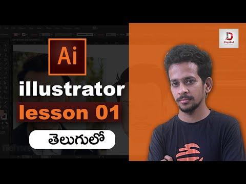 Adobe illustrator tutorial in Telugu- Lesson 01