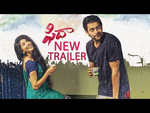 Fidaa New Trailer