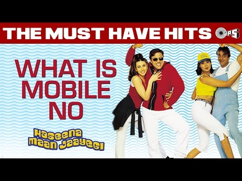 What Is Mobile Number