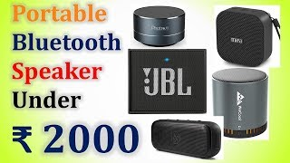 Best Bluetooth Speaker Under ₹ 2000 in India with Price 2019 | Top 10  Portable Speakers