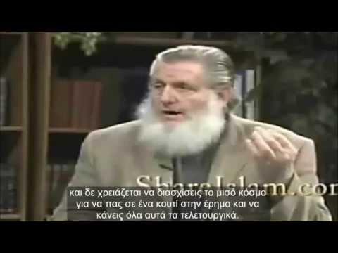 Το Ισλάμ είναι η θρησκεία της πίστης και των αποδείξεων