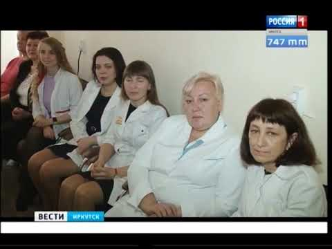 Выпуск «Вести-Иркутск» 05.12.2018 (18:00)