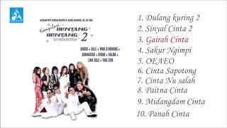Sakur Ngimpi - Full Album (Teu Ngange Vidio)