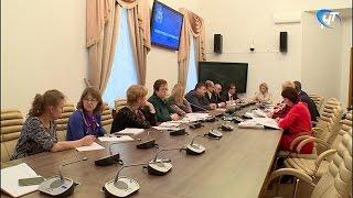 В новгородской мэрии сегодня начала работу специальная согласительная комиссия