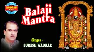 Tirupati Balaji Mantra 108 Times