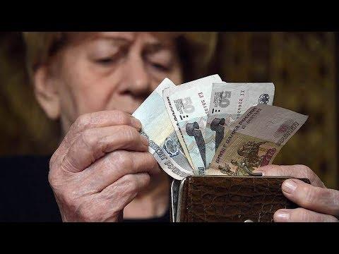 Как сохранить пенсионные накопления при смене НПФ? Новый закон // Деловые новости и новости бизнеса