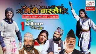 Meri Bassai, Episode-581, 18-December-2018, By Media Hub Official Channel
