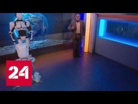 Россия отправит на Луну аватаров с искусственным интеллектом - Россия 24