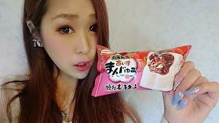 あいすまんじゅう 博多あまおうを食べてみた!あの和菓子の味がする…!!