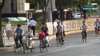Video : China : Transport in BeiJing 北京