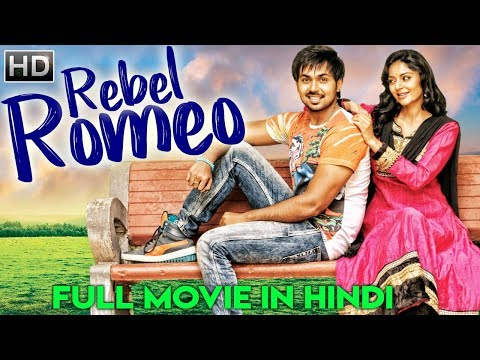 REBEL ROMEO (Premikudu) | Latest South Indian Full Hindi Dubbed Movie | New Released 2018 Movie