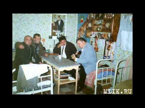 Михаил Круг и Саша Север   Владимирский централ