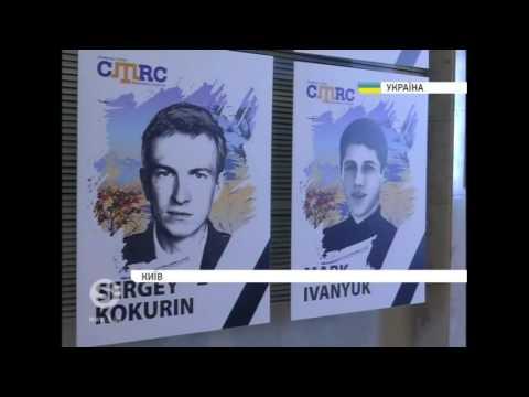 Виставка портретів загиблих і зниклих безвісти кримчан