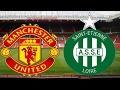 Download Video Manchester United Vs St Etienne 16/2/17