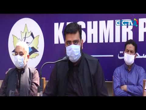 COVID-19: Prominent Shia religious body  suspends Muharram processions in Kashmir