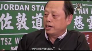 了解香港特色行業 - 小巴膠牌