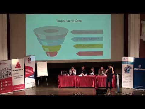 Максим Содомовский | Визуальный контент и воронка продаж | ППКР-2019 | Агенты-аукционисты