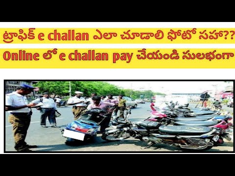 Check Vehicle Traffic Challan status and Pay in Mobile in Telugu