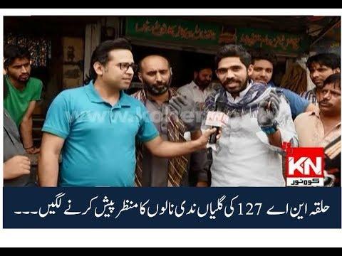 Pakistan Zara Dhiyaan Se 13-07-2018 | Kohenoor News Pakistan