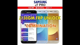 j730gm ds combination file - मुफ्त ऑनलाइन
