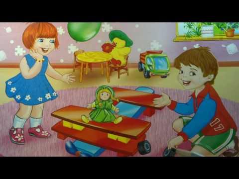 """Стихи Агнии Барто. Стих: """"Самолёт"""" Развивающие занятие для детей 1,5-3 года."""
