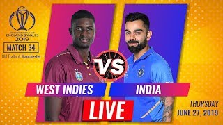 live commentary india vs west indies - मुफ्त ऑनलाइन