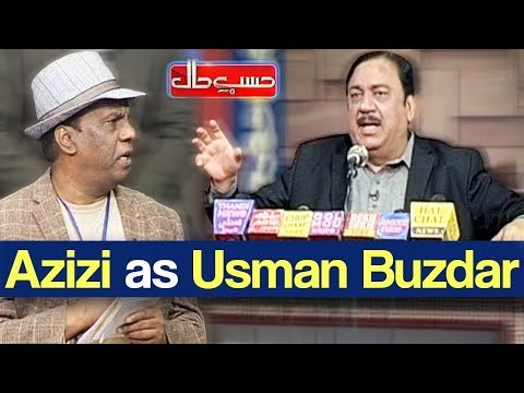 Hasb e Haal 16 February 2019   Azizi as Usman Buzdar   حسب حال   Dunya News