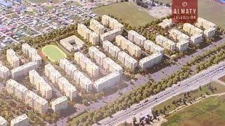 Пять проектов представили алматинские застройщики на рассмотрение градсовета (24.10.16)