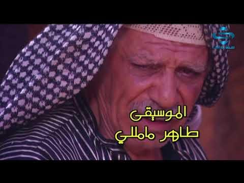 مسلسل التغريبة الفلسطينية