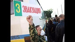 Эвакуация на Алтае:  Листовки