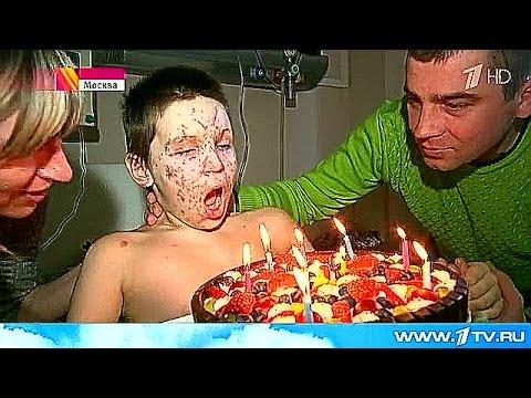 В московской больнице отмечали День Рождения Вани Воронова.