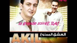 تحميل اغاني cheb akil 2012 galbi a3chakli fiha sur Exclu YouTube MP3