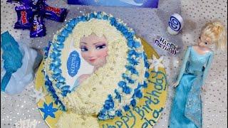 আমার রাজকন্যার জন্মদিনে ফ্রোজেন কেক  ।। Frozen Cake || Elsa Cake