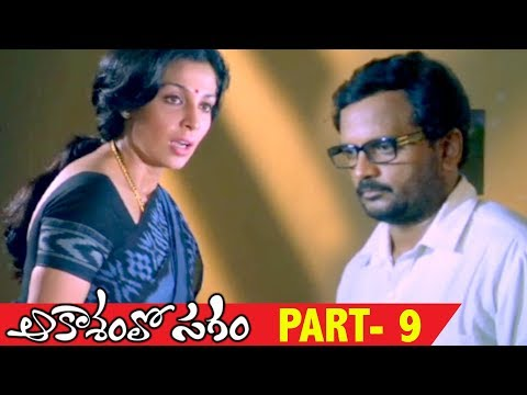Aakasamlo Sagam Full Movie Part 9 - 2018 Telugu Full Movies - Asha Saini, Ravi Babu, Swetha Basu