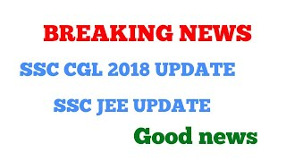 BREAKING NEWS SSC CGL 2018 UPDATE SSC JEE UPDATE