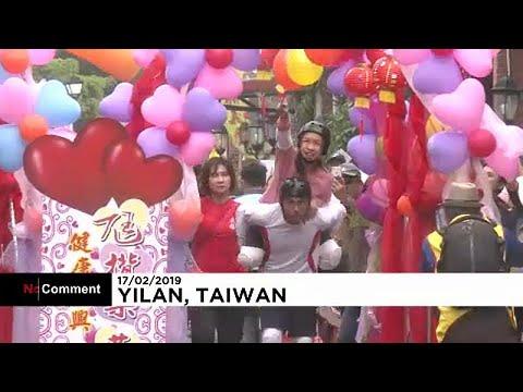 Ταϊβάν: Ένας διαφορετικός αγώνας δρόμου για ζευγάρια
