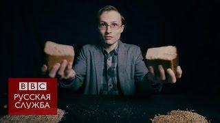Февраль 1917-го: был ли дефицит хлеба в Петрограде?