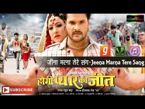Song pk film jeena marna tere sang : Vehicle 19 film synopsis