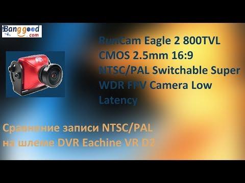 runcam-eagle-2-comparison-of-pal-and-ntsc-modes---pal--ntsc
