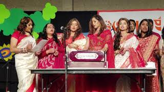 bangla song eso he boishakh mp3 - TH-Clip