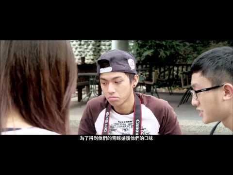 「愛 • 這裡」Love ISU (義守大學電影與電視學系影片)