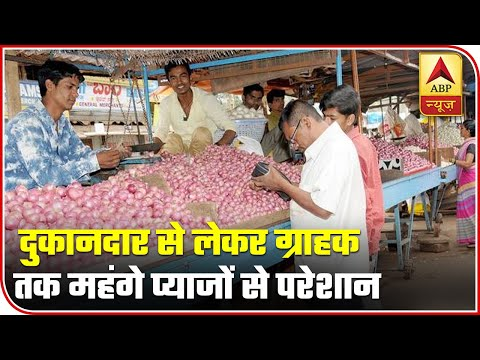 Onion Crisis: From Shopkeepers To Customers, Ranchi Feels The Heat | ABP News
