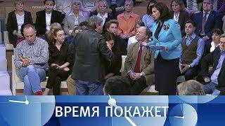 Украина: путь вЕвропу. Время покажет. Выпуск от17.11.2017